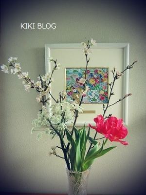 ゆるミニマルでもストックは多め - KIKIブログ