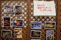 今日の一枚(17/2/21) - do:photo blog