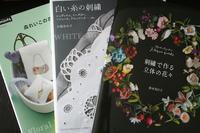 季節外れの刺繍 - はんどめいど☆Time