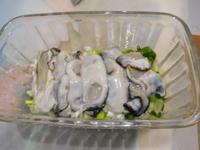 牡蠣のオイル蒸し - うまこの天袋