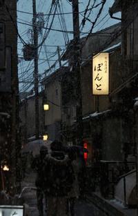 先斗町通り - 浜千鳥写真館