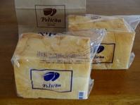 下町の銘店・ペリカンの食パン☆ - パンのちケーキ時々わんこ