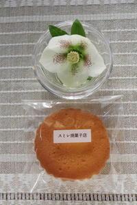 スミレ焼菓子店 - SUGAR & BUTTER