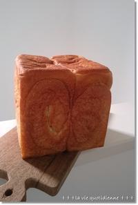 今度は初おんぶで焼いた真四角型の食パン - 素敵な日々ログ+ la vie quotidienne +
