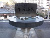 下呂温泉散策 - あんちゃんの温泉メモ