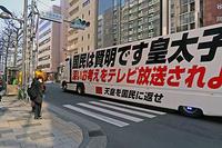 安倍首相、トランプ大統領に媚びしたがうのは、やめて! - ムキンポの exblog.jp
