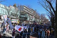 天皇制はいらない!「代替わり」を問う 2.11反「紀元節」行動 - ムキンポの exblog.jp