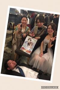 Congrats! - 赤坂・ニューオータニのヘアサロン大野ザメイン店ブログ