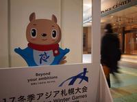 2月20日 今日の写真 - ainosatoブログ02