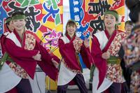 焼津魚センター『遊嵐祭』 - tamaranyのお散歩2