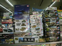 2017年2月21日の入荷品 - 模型の国トヤマの店主日記 (宮崎県宮崎市)