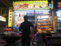 Xiang Chun Fried Oyster @ Fengshan FC - よく飲むオバチャン☆本日のメニュー
