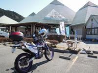 南三重 したみち よりみち バイク旅 その2 - まさやんのお気楽DIY生活