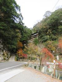 【お遍路別格】拾参番:仙龍寺 - クッタの日常