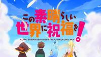 色々な過去放送アニメをチェック中♪ - 漫画家 原口清志のブログ