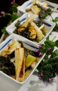 ■続・おもてなし晩酌メニュー【②焼き葱とワカメの酢味噌和え】です♪ - 「料理と趣味の部屋」