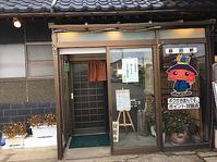 新潟市の梅田軒でカツカレー - ビバ自営業2