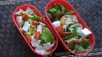 娘のダイエット弁当27 - 料理研究家ブログ行長万里  日本全国 美味しい話