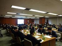 2月20日(月) 自民党研修会を開催 - 自由民主党愛知県議員団 (公式ブログ) まじめにコツコツ