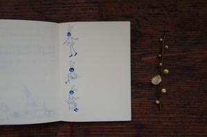 二月は逃げる的 - 糸巻きパレットガーデン