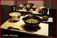 友人のために土鍋で作るおもてなし料理の提案♪ - ~Little Happy~