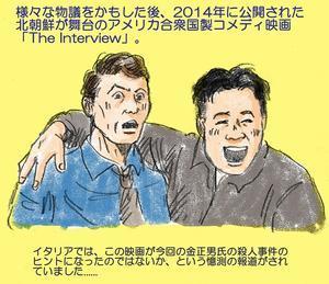 更新されました:ヤマザキマリの地球のどこかでハッスル日記 - ヤマザキマリ・Sequere naturam:Mari Yamazaki's Blog