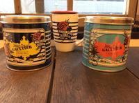 クスミティー kusumi tea, ジャン=ポール・ゴルチエ Jean-Paul Gaultier  - くらしき絵本館+雑貨室のお仕事つづり