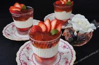 苺のカップデザート - SABIOの隠れ家