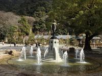『岐阜公園と岐阜城と信長公居館跡・・・・・』 - 自然風の自然風だより