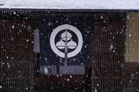 雪ふたたび - フォトな日々