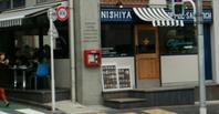 コーヒーハウス  ニシヤ - jujuの日々
