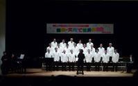 「西神ニュータウン9条の会10周年記念の集い」 が開催されました。 - こうべ9条の会