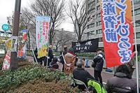 呪殺祈祷僧団〈JKS47〉 - ムキンポの exblog.jp