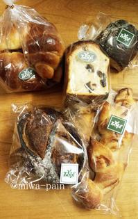 【定期POST】日本橋高島屋Zopf販売#3 - パンある日記(仮)@この世にパンがある限り。