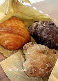 365日のクルミパン - パンある日記(仮)@この世にパンがある限り。