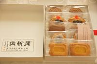 村上開新堂(京都)のロシアケーキ(3) - DOUBLE RAINBOW