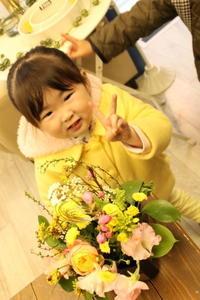 桃のキッズレッスン Yちゃん♪ 2.22 - 北赤羽花屋ソレイユの日々の花