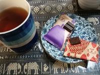 ミルクチョコレート食べ比べ お弁当 豚肉のしょうが焼き - 今日は何食べた? ~365日ごはん日記~