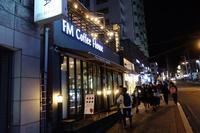 2017釜山女二人旅~FM Coffee Houseで最高のラテとストロベリージュースを♪ - LIFE IS DELICIOUS!