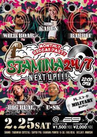 monthly reggae party 『STAMINA24/7』「NEXT UP」(2k17.2.25 @LUZ69) - 裏LUZ