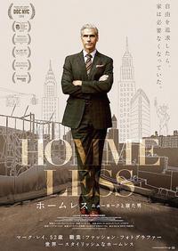 ホームレス ニューヨークと寝た男  - mayumin blog 2
