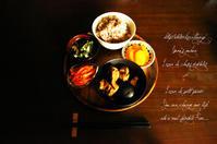 イサナのお昼ごはん。 vol,3 - ことえりごと