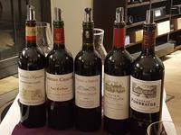 《追記あり》オーストリア・ワインショップでフランスワインをテイスティング - ザルツブログ ザルツブルク在住者による、グルメ・文化・旅行の贅沢写真日記