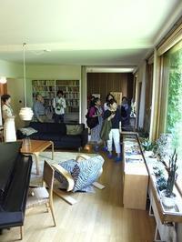 「フィンランド・デザイン展」 - Bd-home style