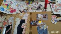 スクラップブッキング作り - 愉しい日々