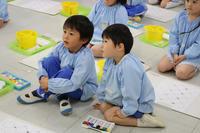 どうなるかな(ゆり) - 慶応幼稚園ブログ【未来の子どもたちへ ~Dream Can Do!Reality Can Do!!~】