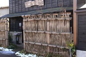 壬生 農家そば処 蕎香(きょうか) ~通の隠れ家~ - 日々の贈り物(私の宇都宮生活)