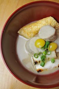 えび芋 と 焼き魚についての勉強 - グルグルつばめ食堂