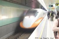 2017 台湾 trip -- ver.1 -- 高雄・台中 - パンとフレブル。