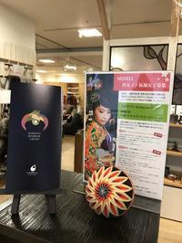 MEDELL 星降る夜の卒業式連動イベント広告☆ - MEDELL STAFF BLOG